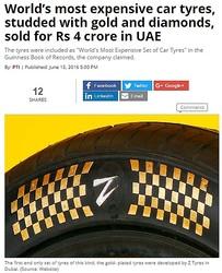 ドバイ発、4本で6千万円超のタイヤはいかが?(出典:http://www.financialexpress.com)