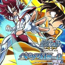 TVアニメ『聖闘士星矢Ω』、主題歌「ペガサス幻想ver.Ω」が7/11リリース