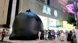 渋谷パルコ前に巨大ゴミ袋出現 Chim↑Pomの大規模個展スタート