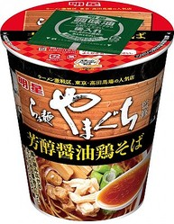「明星 らぁ麺やまぐち監修 芳醇醤油鶏そば」(希望小売価格・税抜205円)