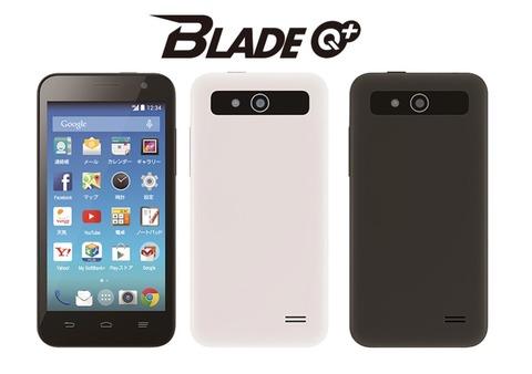 ソフトバンク、4.5インチサイズのZTE製Androidスマホ「BLADE Q+」を発表!プリペイドサービス専用で、初の4G対応ーー4月以降に発売予定
