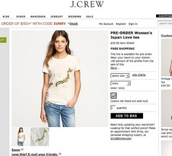 「がんばれ日本!」のTシャツに「日本海」の文字
