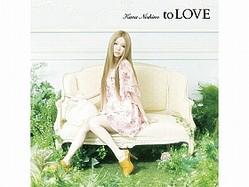 西野カナ「to LOVE」のジャケット写真