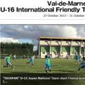 U-15日本代表が強すぎる!イングランド、フランスを連続で撃破