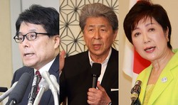 都知事選出馬中の鳥越氏、増田氏、小池氏