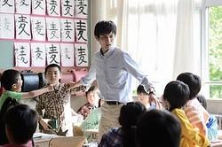高良健吾&尾野真千子が学級崩壊、幼児虐待に向き合う  - (C) 2015「きみはいい子」製作委員会