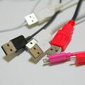 リバーシブルタイプの「USB Type-C」が登場