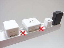 家族のスマホ充電コンセント争い勃発? スマホ時代の新発想の電源タップで家族喧嘩も解消