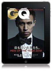 GQ「2010年最も輝いた男」本田圭佑、向井理、孫正義ら8名受賞