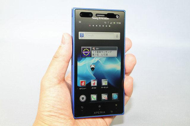 これが次世代スマートフォン!ドコモ「Xperia acro HD SO-03D」開封レポート