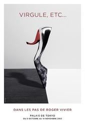 ロジェ・ヴィヴィエの足跡を辿る回顧展 パリで開催