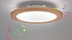 自宅が高級カフェの音響空間になる!スマホで照明も調整できる照明スピーカー