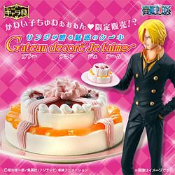 """ONE PIECEから""""かわい子ちゅわぁぁぁん""""に捧げるサンジの魅惑ケーキ予約受付中"""