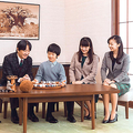 『秋篠宮家の皇族費は6710万円。写真:宮内庁提供』