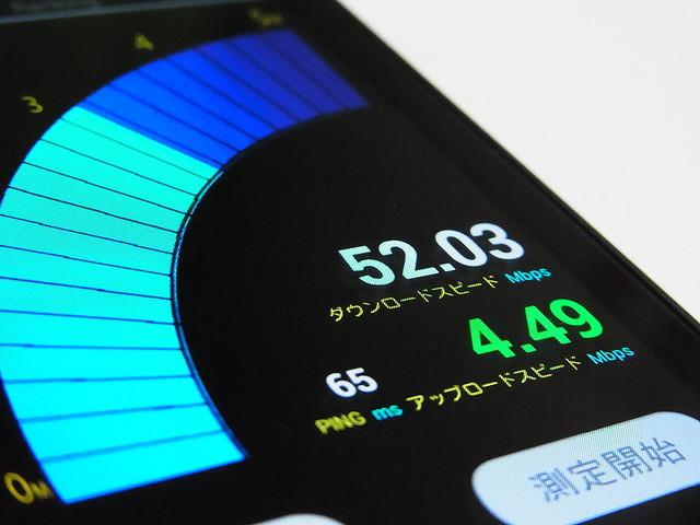 これが下り最大76MbpsのSoftBank 4Gの実力だ!ソフトバンクスマホ「STREAM 201HW」を使って色々な場所で速度測定してみた【レポート】