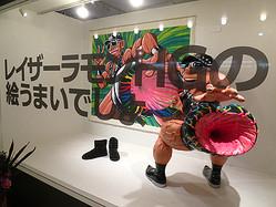 新生デスペラードで初のアート展 ゲストはレイザーラモンHG
