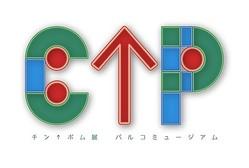 Chim↑Pom初の大規模個展 渋谷パルコをジャック