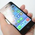 iOS 7、気をつけるべきポイント