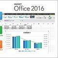Microsoft Officeより安い代替品 「KINGSOFT Office 2016」の活用法
