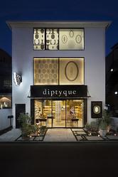 ディプティック国内初の旗艦店 南青山に12月オープン