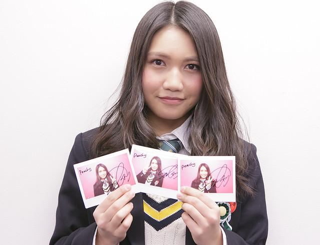 """【終了しました】""""新世代のギター女子""""井上苑子 直筆サイン入りポラを3名様にプレゼント"""