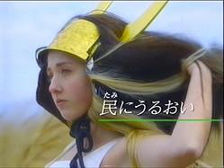 「石田三成CM」第2弾