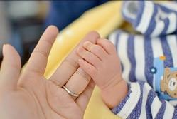 同性愛者は胎児期に決まる!?(画像はイメージです)