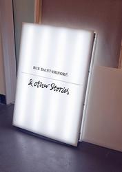 H&M新ブランド「& Other Stories」今春ヨーロッパ7カ国に出店