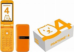 「PANTONE 4 SoftBank 105SH」(オレンジ)