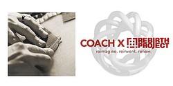 コーチがリバース・プロジェクトとコラボ 廃材から家具やアート制作