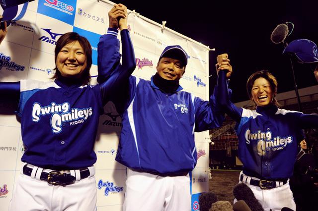 「野球人生で一番嬉しかった日」 <女子プロ野球>