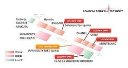 クロエ、国内初の空港免税店を成田にオープン