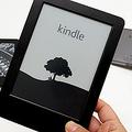 Amazon 人気Kindleコミックが激安を超えた爆安価格で販売