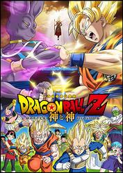 映画『ドラゴンボールZ』最新ビジュアル公開、山寺宏一&森田成一の出演決定