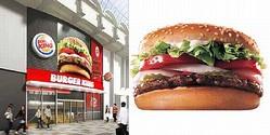 バーガーキングが関西初進出へ、7月に「なんばセンター街店」オープン。