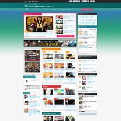 ニコニコのボカロポータルサイトが「ボカニコ」として大幅リニューアル!