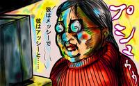彼氏は使い分け!(イラスト:マミヤ狂四郎)