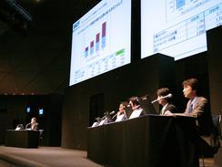 20日、東京都江東区の東京ビッグサイトで開かれたMNPに関連するパネルディスカッションの会場(撮影:佐谷恭)