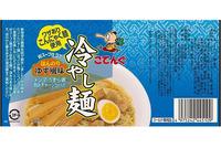 「冷やし麺」のラベル