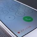 緊急時に役に立つiPhoneアプリ 登録しておきたいメディカルID