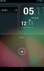 塩田紳二のアンドロイドなう (19) Android 4.2の新機能