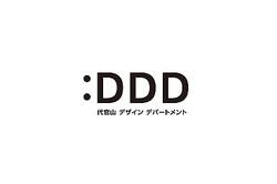 デザインを切り口としたイベント「:DDD」代官山蔦屋で開催