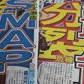 SMAP解散の元凶 メリー喜多川氏に批判殺到 「まさに老害」「パワハラ」「経営者視点皆無」