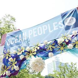 東京で旅を感じるイベント 海を感じて音楽や食を楽しむフェスティバル「OCEAN PEOPLES」を開催