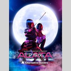 5組10名様ご招待!新劇場「オルタナティブシアター」のこけら落とし公演『アラタ 〜ALATA〜』