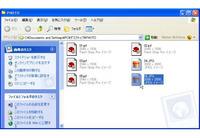 画面9 Windows Picture and Fax Viewerに関連付けされたアイコンに変更される