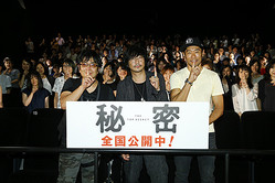 (左から)大友啓史監督、大森南朋、平山祐介