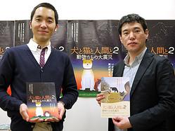 宍戸大裕監督&飯田基晴プロデューサー