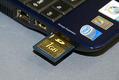 ネットブックの記憶メディアに使われる「SDカード」