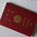 上がパスポートを入れていない状態。それがパスポートを入れると……。